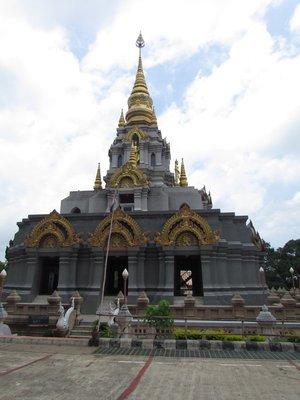 Phra Borommathat Chedi Si Nakharin