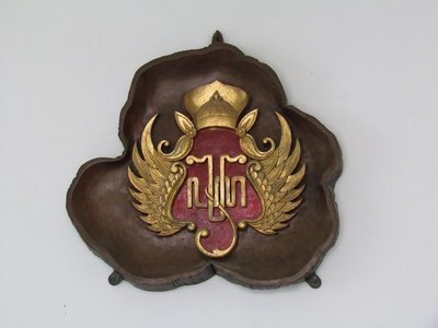 Royalty symbol