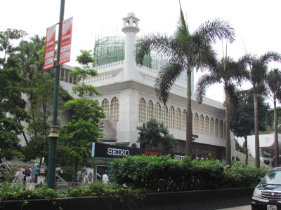 Kowloon Masjid and Islamic Centre