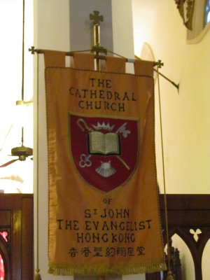 St John's cathedral banner