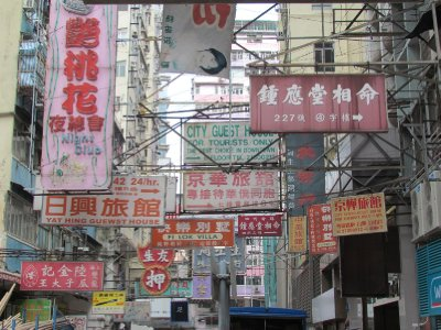 Typical signboards in Hong Kong