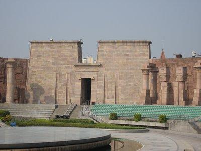 Egypt gate