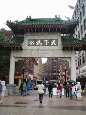 Gateway to Chinatown