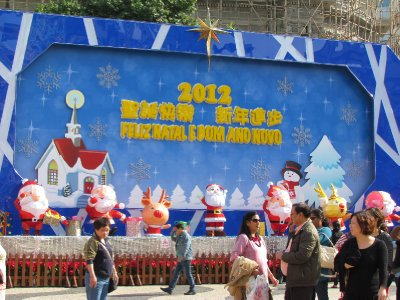 Macanese Christmas greeting