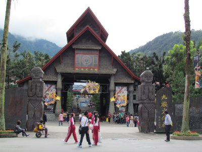 Formosan Aboriginal Culture Village entrance