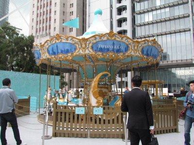 Tiffiny's merry-go-round