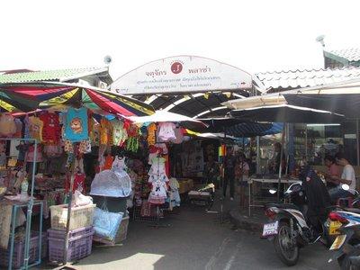 Open air stalls