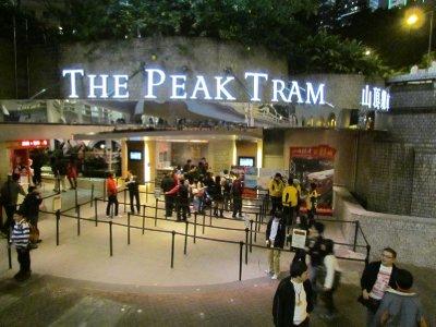 Peak Tram station