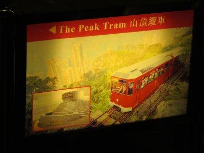 Famous Victoria Peak's tram car