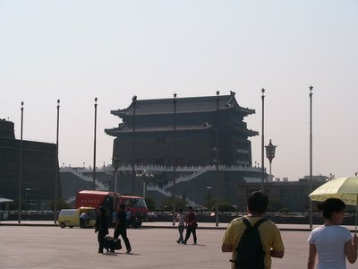 Zhengyangmen Gate or the Qianmen Gate (前门)