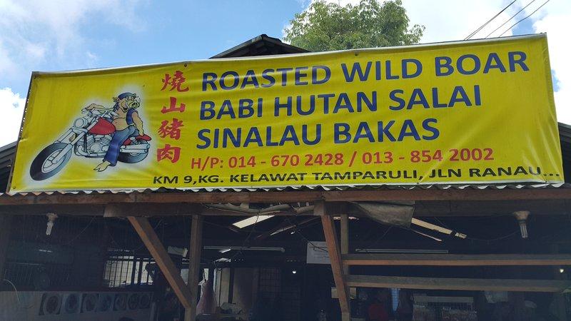 Roasted wild boar