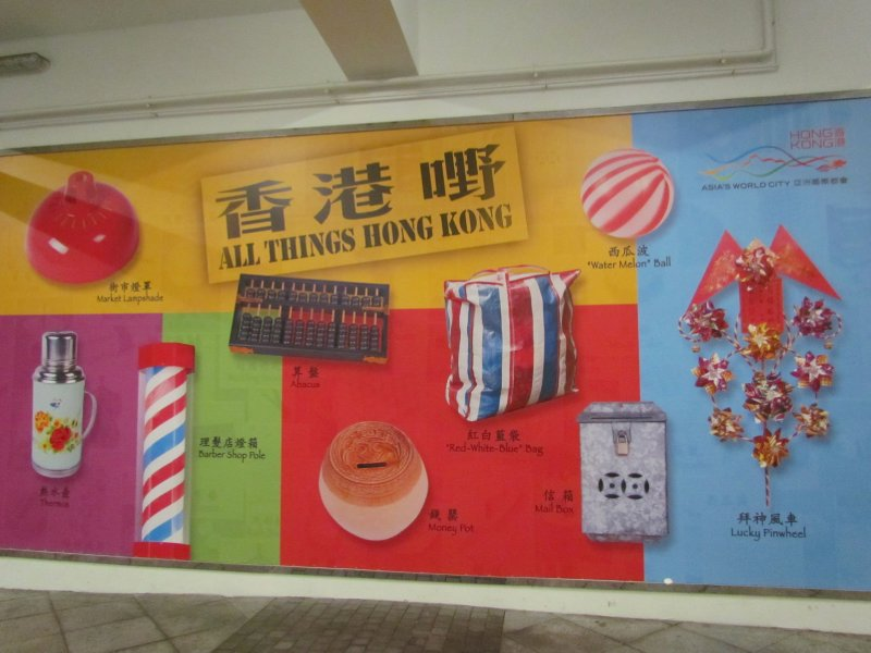 Trademarks of Hong Kong