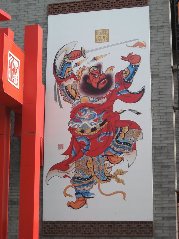 Chinese warrior God