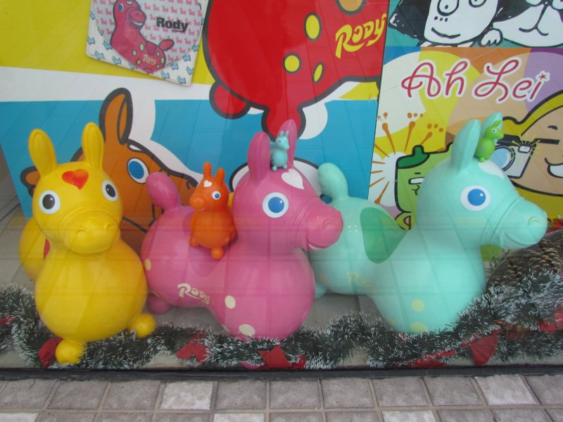 Rubber donkeys