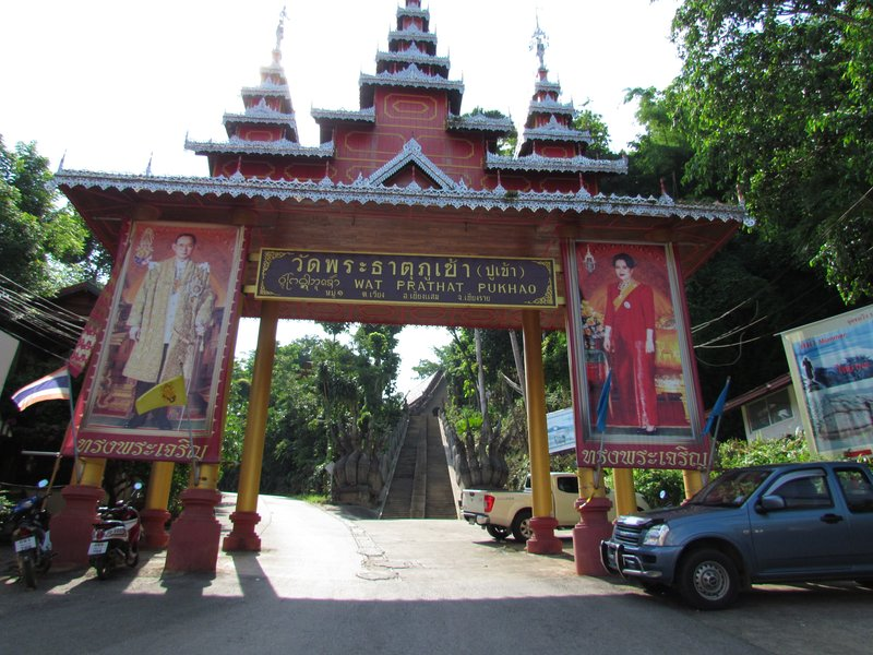Wat Phra That Phu Khao