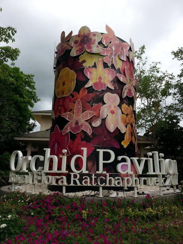 Orchid pavilion
