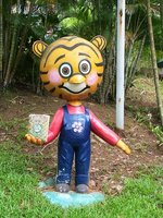Tiger boy holding Tiger Balm plaster product