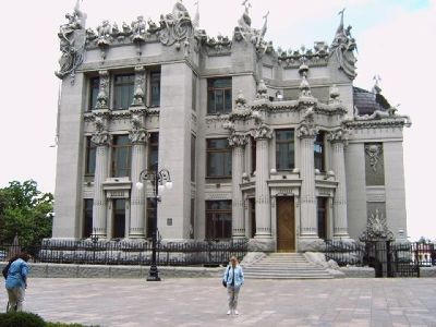 The House of Monsters. - Kiev