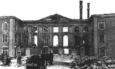 Peterhof, 1944 - Saint Petersburg