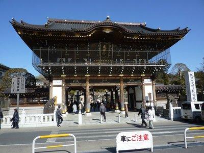 Narita San entrance