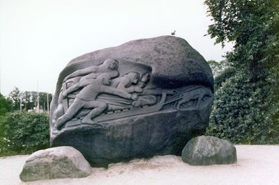 Langelinie Memorial, Copenhagen, DK 1974 - Copenhagen