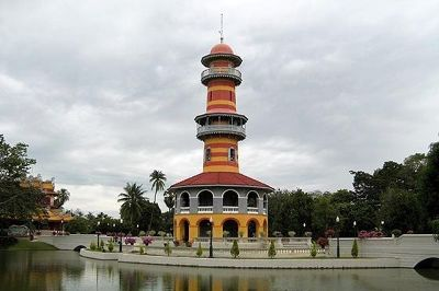 Ho Withun Thasana, Bang Pa-in, TH 2007 - Bang Pa-in