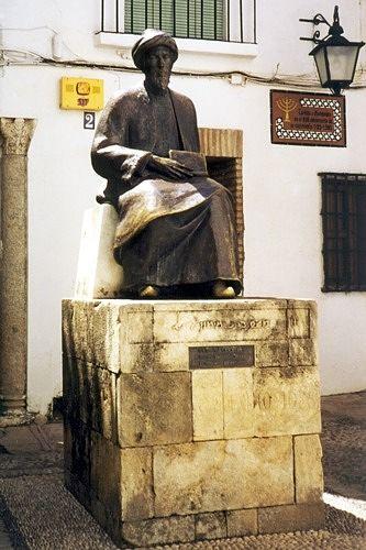 Maimonides, Cordoba, Spain 1998 - Córdoba