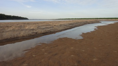Bottom of the Mekong