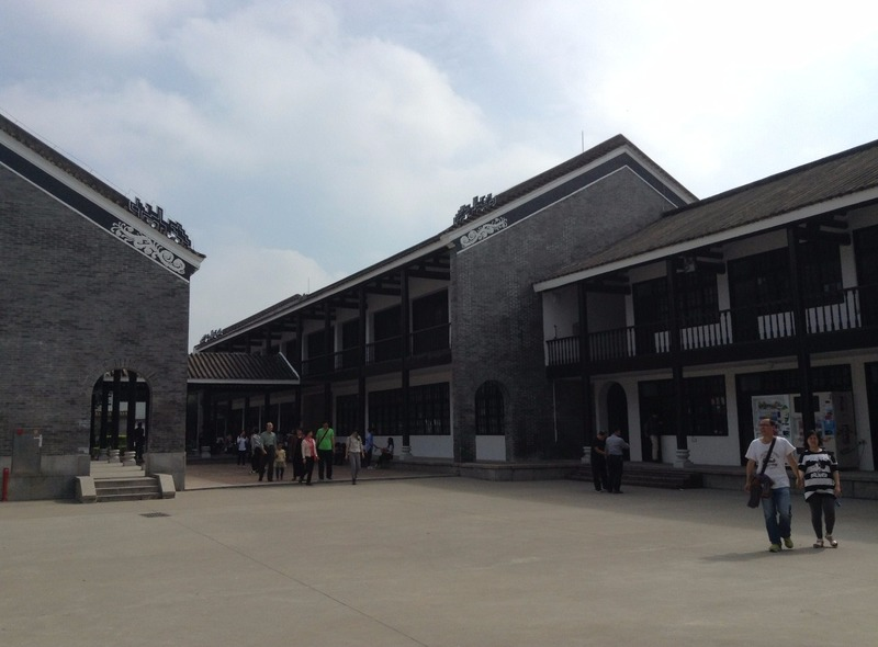 Whampoa Military Academy