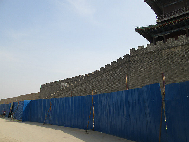 City wall under construction