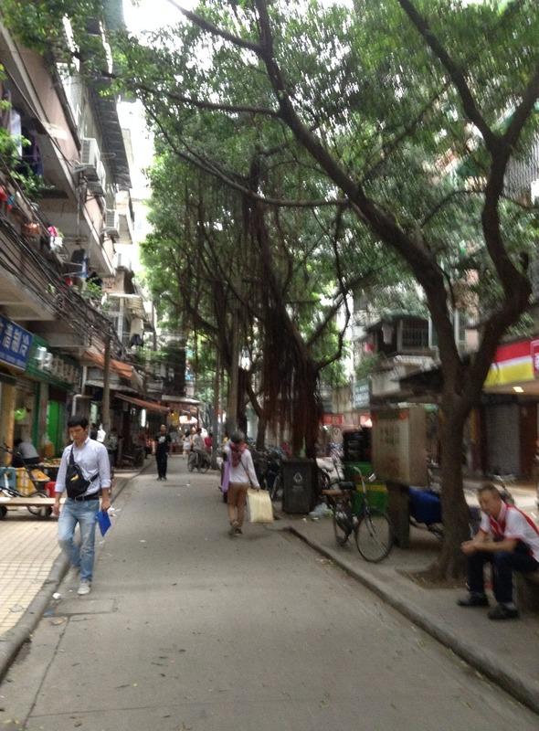 Old street in Guangzhou
