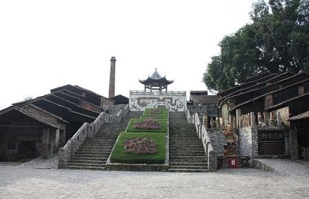 Nanfeng ancient kiln