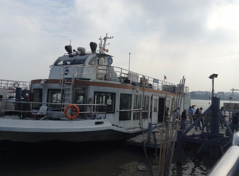 The ferry to Whampoa