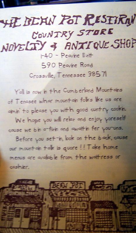 Menu of the now closed Bean Pot - Crossville