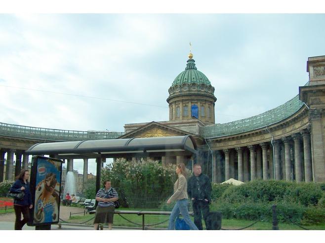 Kazan_Cathedral