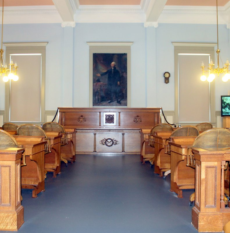 House chamber