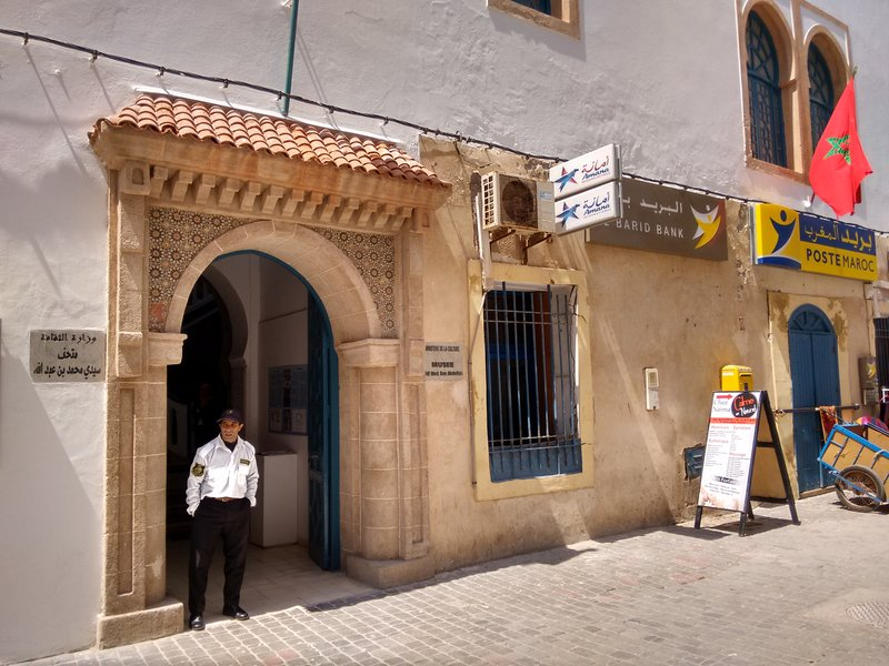 Essaouira Museum ben Abdellah.
