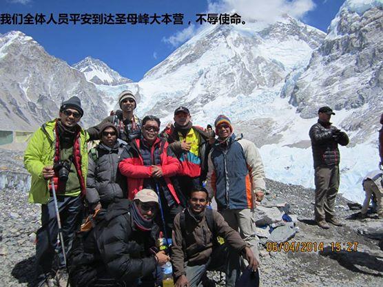 Everest Base Camp Treks 2013