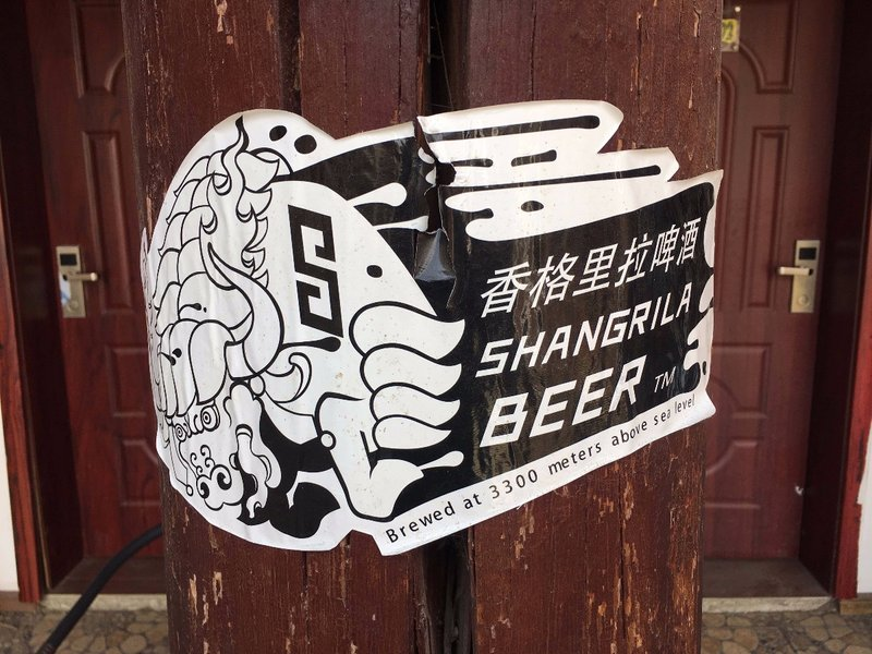 shangri-la beers