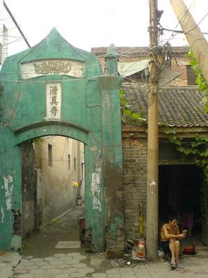 Kaifeng - City Walk (6)
