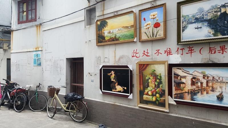Shanghai Aussie Consulate Adventure