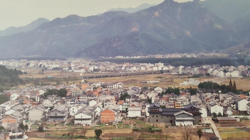 Cangpocun Village