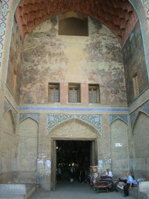 Entrance to the Esfhan Bazaar