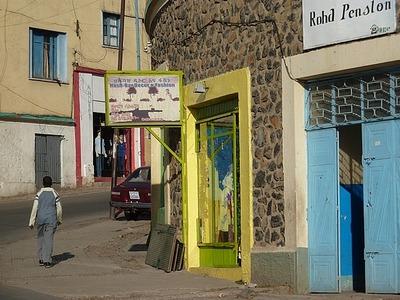 Gondar streets