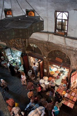 Damascene Souq