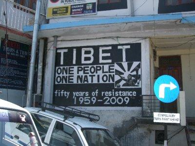 Tibet Wall