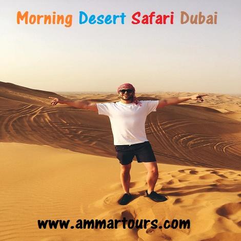 Morning Desert Safari Dubai | Ammar Tours