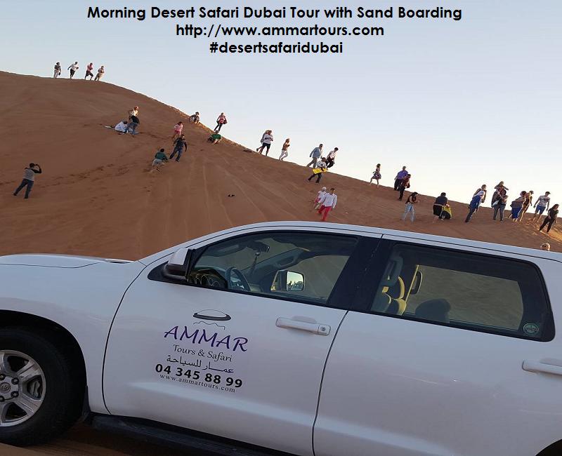 Morning-desert-safari-dubai-Ammar-Tours