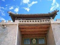 Gate to Kharakhorum