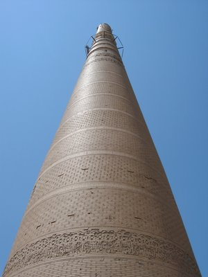 Minaret at Kone-Urgench
